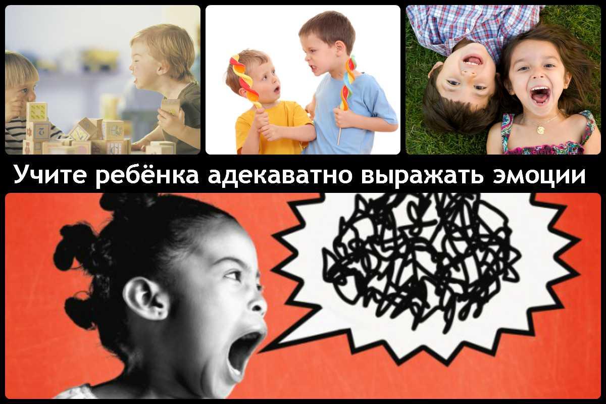 Ребенок ругается матом что делать, как от этого избавиться?