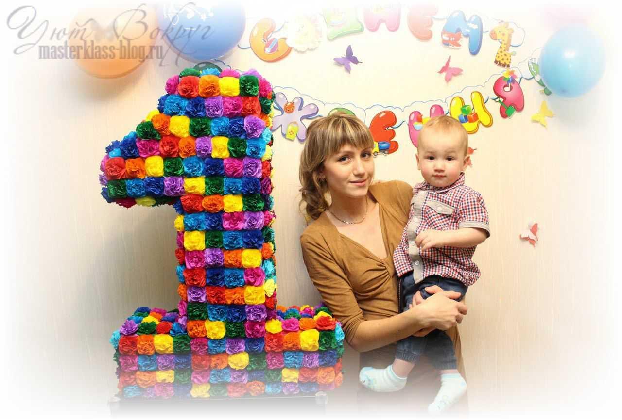Что можно подарить ребенку на 1 годик мальчику на день рождения: список подарков