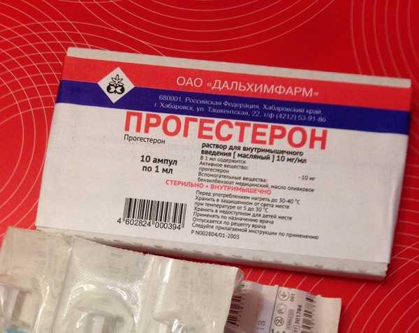 Уколы прогестерона при беременности на ранних сроках, препараты и свечи - нет заразе
