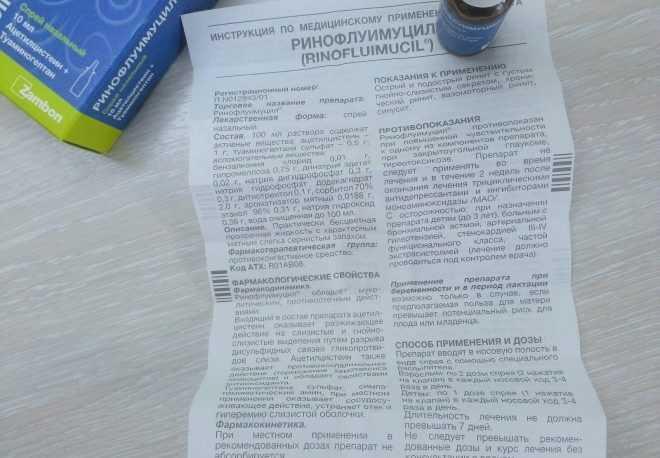 Пимафуцин при беременности: свечи, 1, 2, 3 триместр, инструкция по применению, отзывы, противопоказания, дозировка, аналог, что лучше