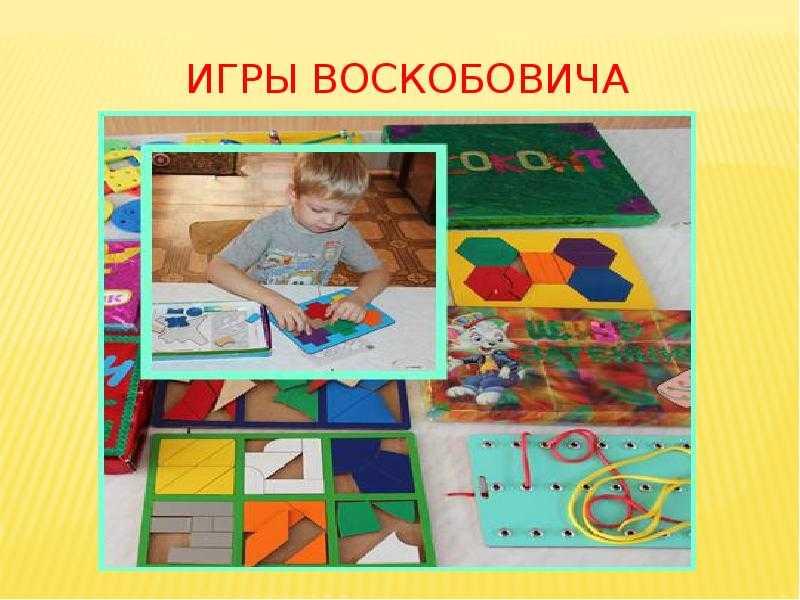 """Как играть в """"квадрат"""" воскобовича и как его сделать своими руками?"""