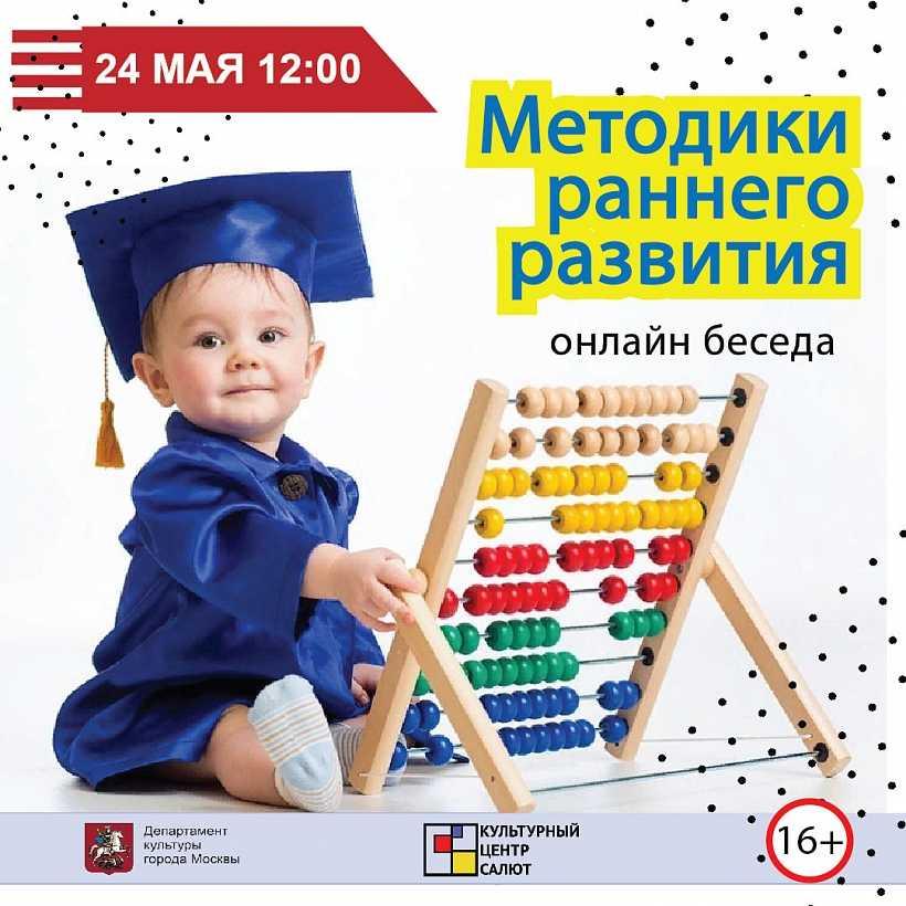 Павел тюленев или самая загадочная методика. читайте на портале ya-roditel.ru