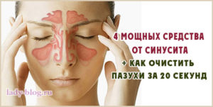 Заложенность носа психосоматика - орзшник
