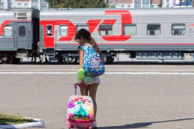 Проезд несовершеннолетних детей в поезде без родителей: ржд со скольки лет можно ездить одному