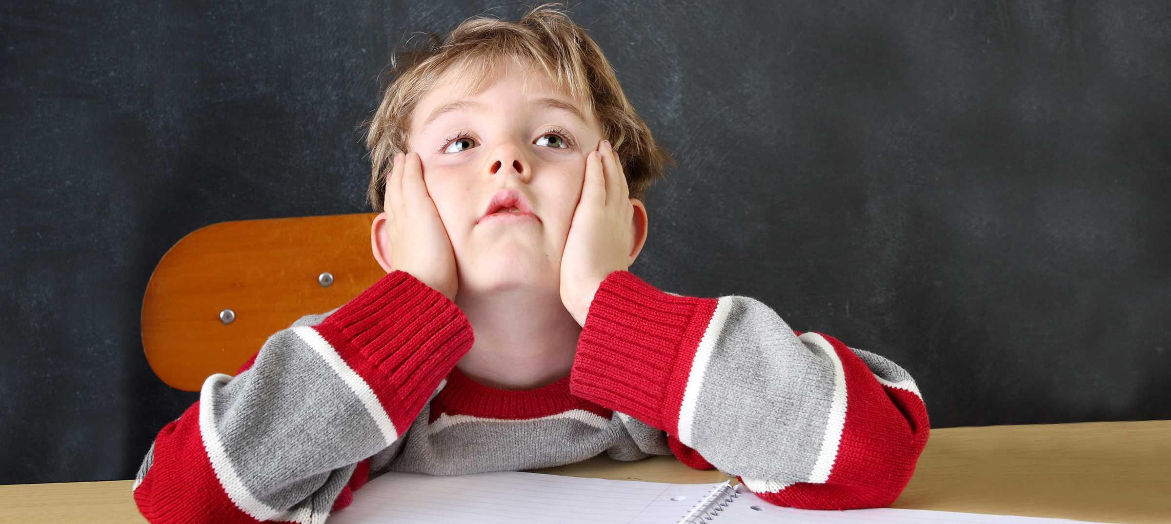 Невнимательный ребёнок: как ему помочь?