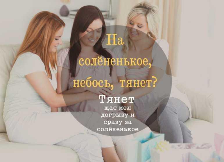 Фразы, которые женщина не должна говорить мужчине. слова «под запретом» – inormal
