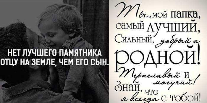 Как должен вести себя отец, который по-настоящему любит своих детей