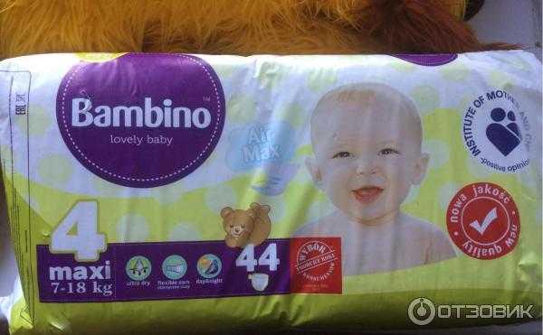 Подгузники bambino baby love - отзывы на i-otzovik.ru