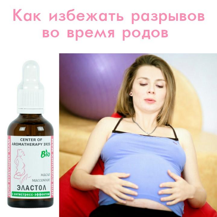 Легкие роды без боли и страха, правильный настрой / mama66.ru