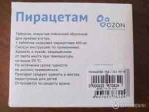 «пентоксифиллин» при беременности: инструкция по применению. зачем ставят капельницу беременным внутривенно? прием таблеток беременными
