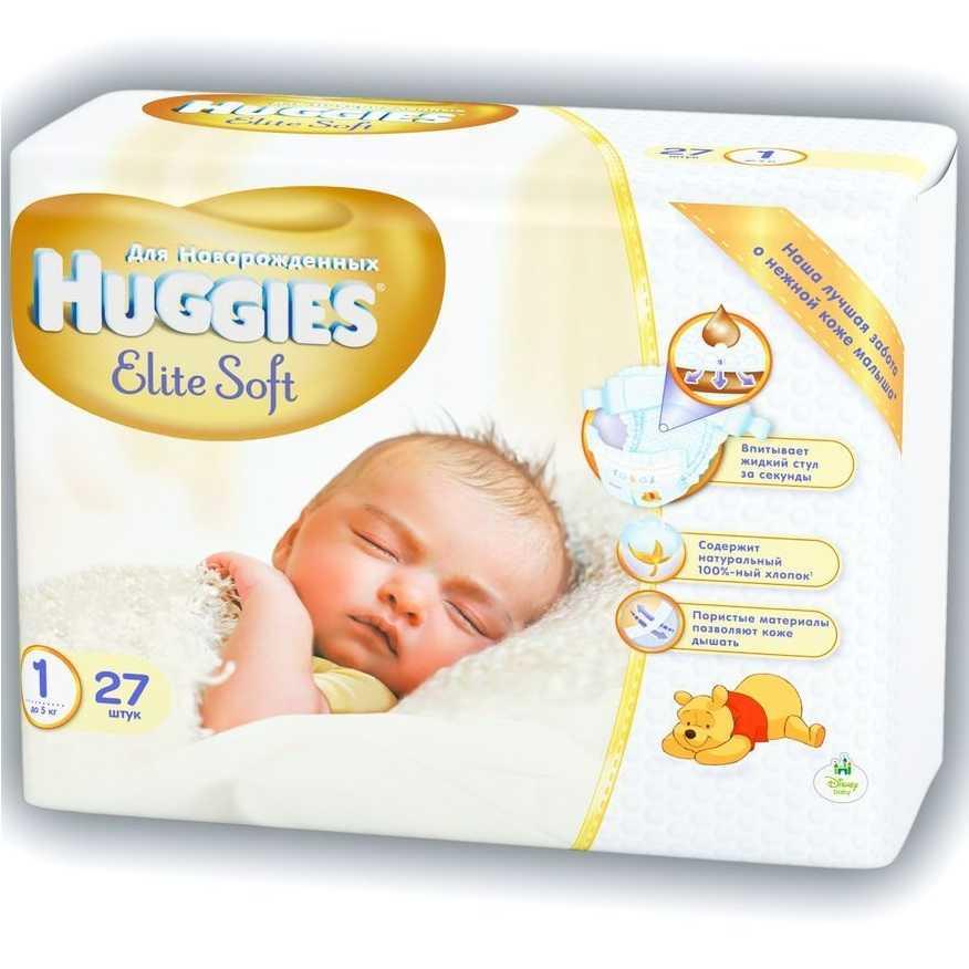 Какие подгузники лучше выбрать для новорожденных