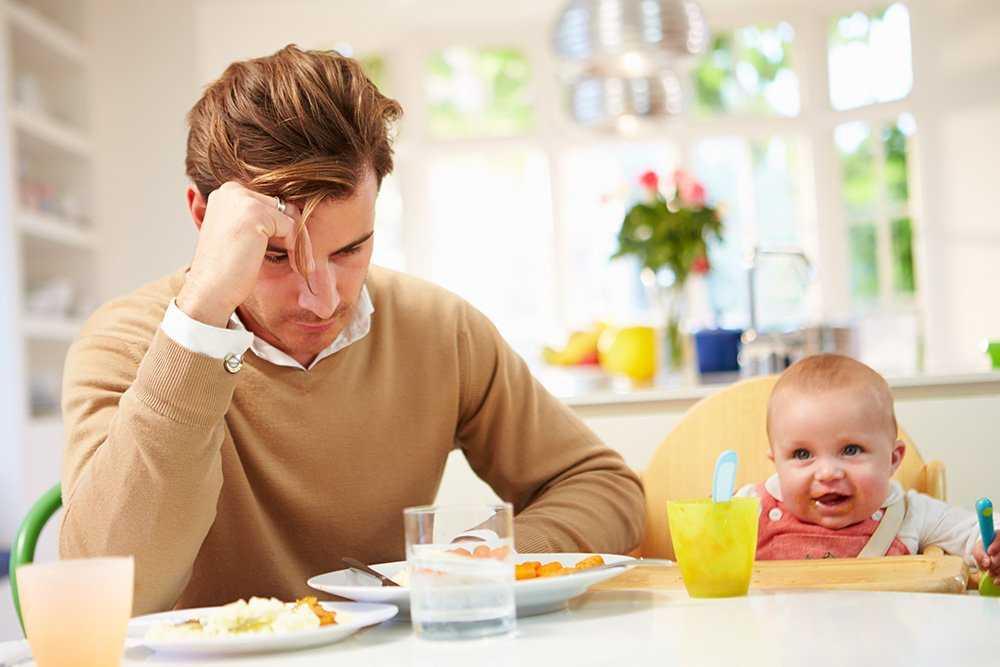 Что больше всего пугает молодых отцов