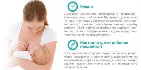 Ребенок может не наедаться грудным молоком – как быть?