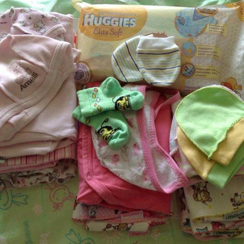 Одежда для недоношенных детей и товары, необходимые для ребенка