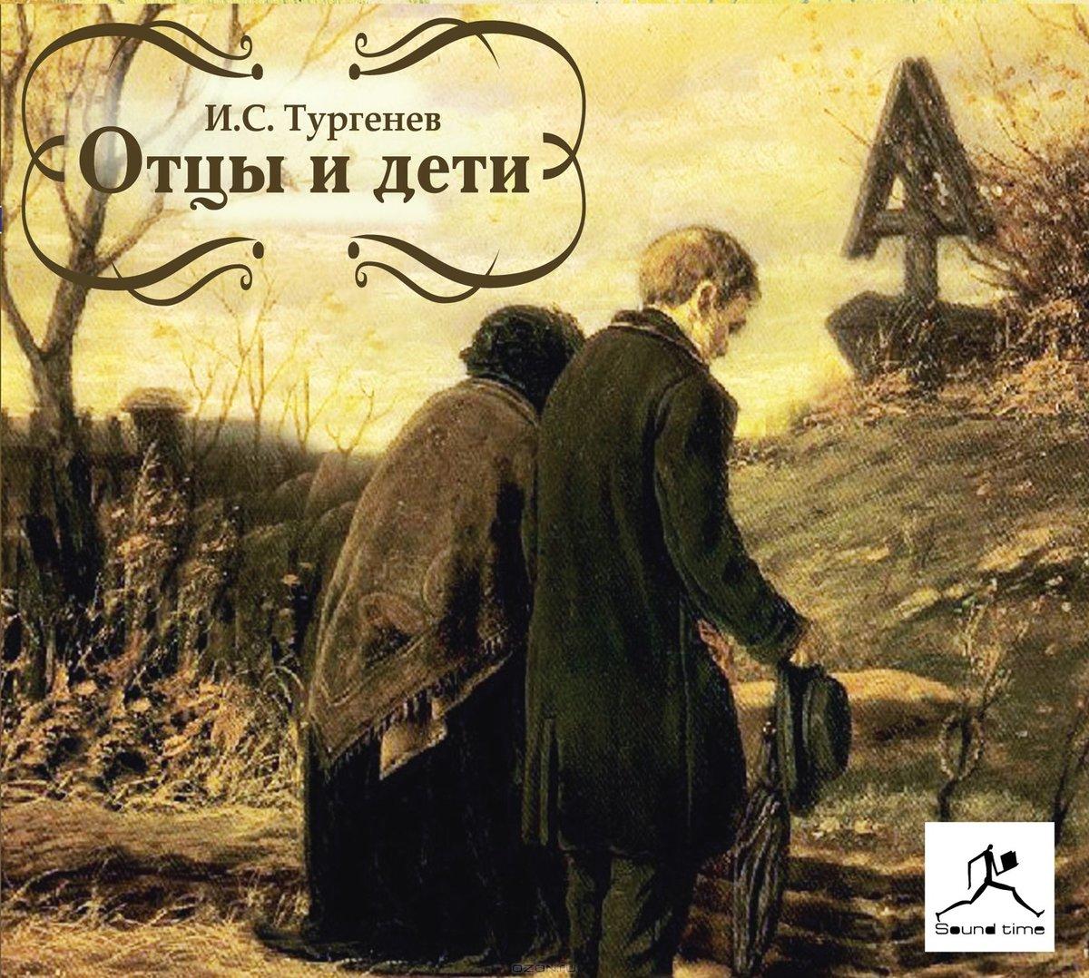Син просит деньги у отца | livedocuments.ru