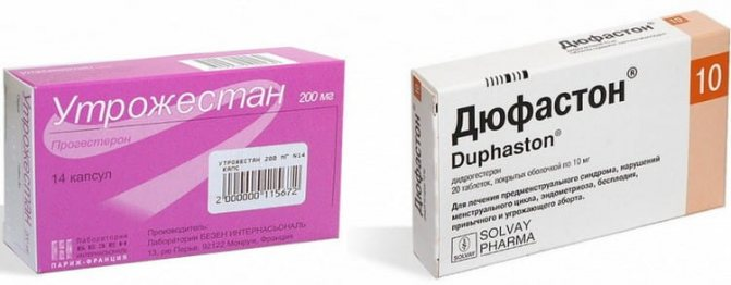 Дюфастон и утрожестан соответствие дозировки. применение препаратов утрожестан и дюфастон при планировании беременности. итак, что лучше: дюфастон или утрожестан