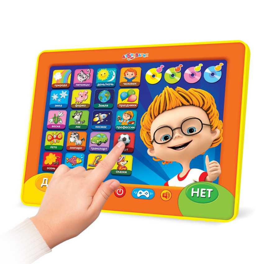 Детский планшет от 3 лет