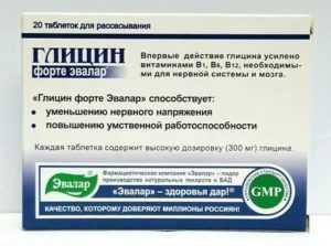 Глицин для новорожденных: назначение и порядок приема препарата