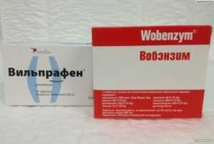 Вильпрафен во время беременности - все о простуде и лор-заболеваниях