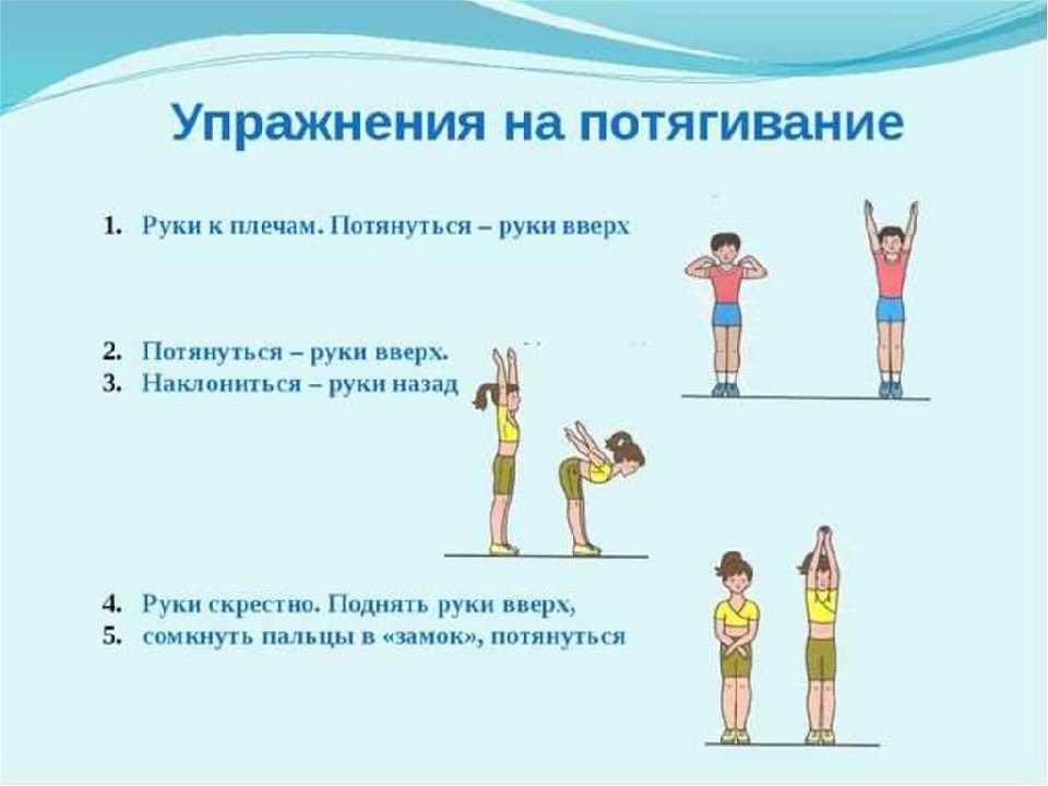 Утренняя гимнастика для детей, зарядка. воспитателям детских садов, школьным учителям и педагогам - маам.ру