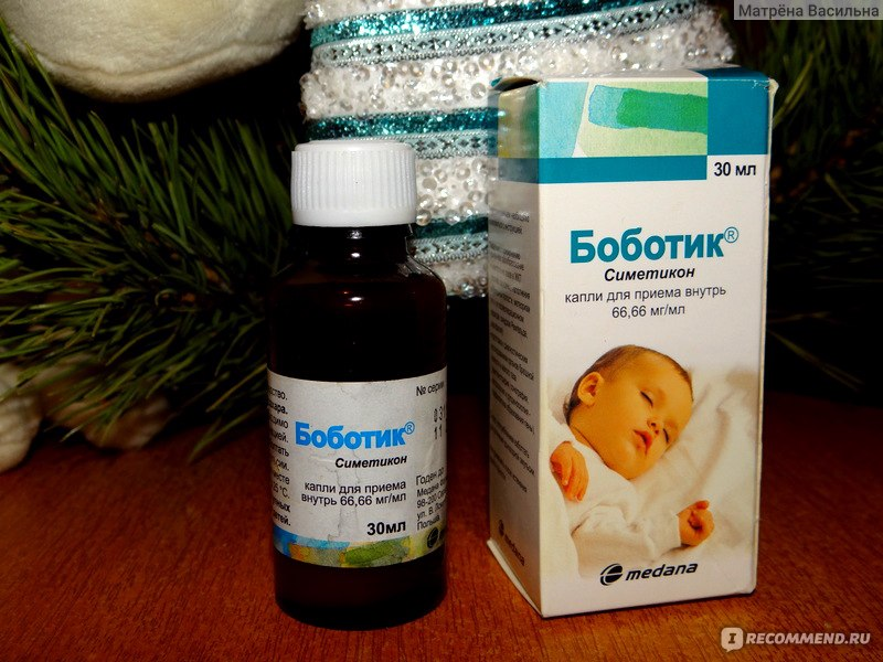 Подробная инструкция по применению боботика малышам