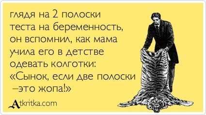 """Что значит для мужчины """"стать отцом""""   lady.tut.by"""
