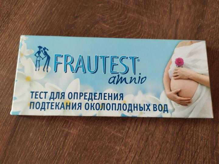 Подтекание околоплодных вод при беременности: как определить, чем опасно, что делать? как понять, что подтекают околоплодные воды: симптомы, признаки, причины, тест во втором и третьем семестре беременности