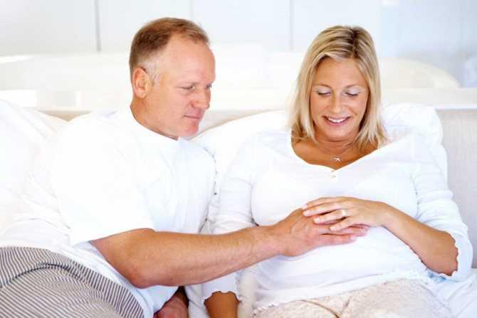 Беременность в 45 лет: возможно ли родить здорового ребенка
