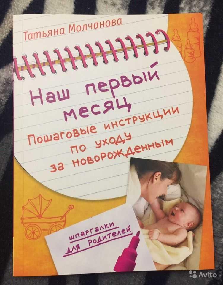 Чистка ушей и носа новорожденного: правила ухода