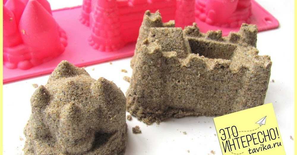 Кинетический песок для ребенка: что это такое