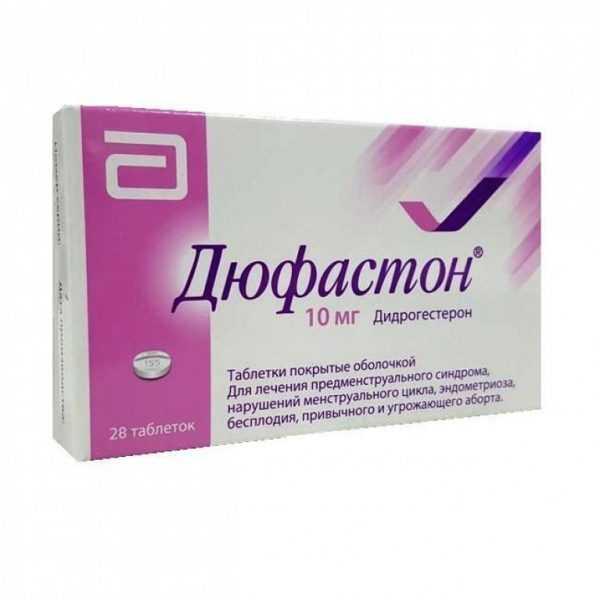 Влияние укола прогестерона при беременности