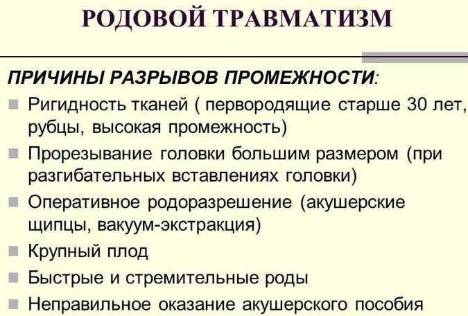 Как родить без разрывов и боли, упражнения / mama66.ru