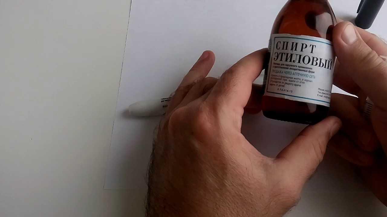 Как восстановить засохший маркер