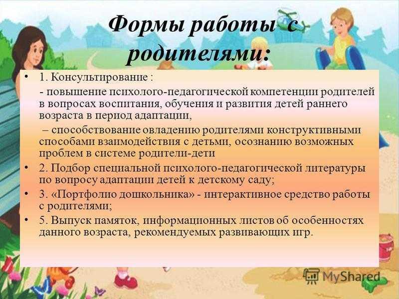 Игры для детей. роль детских игр в развитии и воспитании дошкольников