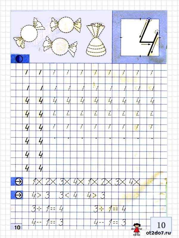 Как писать цифру «1»? цифровые прописи для дошкольников, как правильно научить ребенка выводить цифры до 10 в клеточке, учимся с помощью анимации