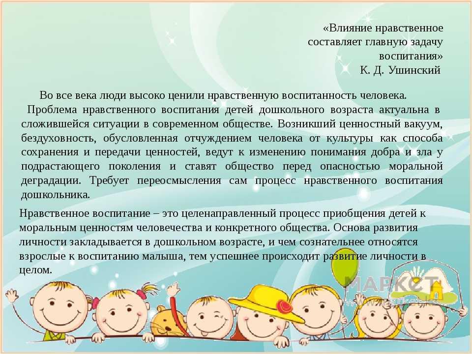 Развитие памяти у детей дошкольного возраста кратко, механическая память