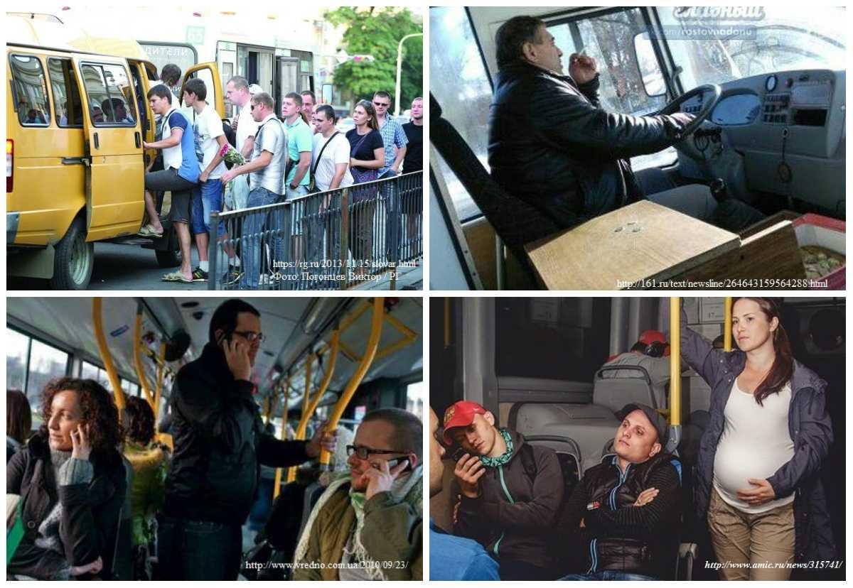 Классный час в игровой форме, 3-4 класс. правила поведения на транспорте