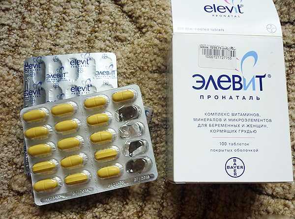 Витамин е во втором триместре беременности: можно или нет, дозировка