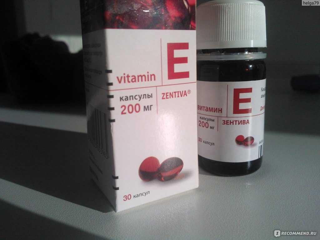 Пить ли витамины на ранних сроках беременности?