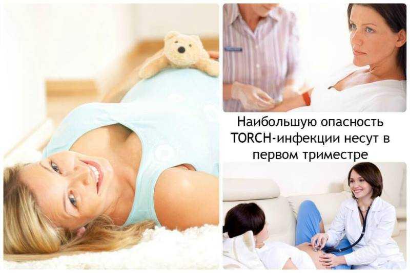 Как лечить герпес при беременности 3 триместр