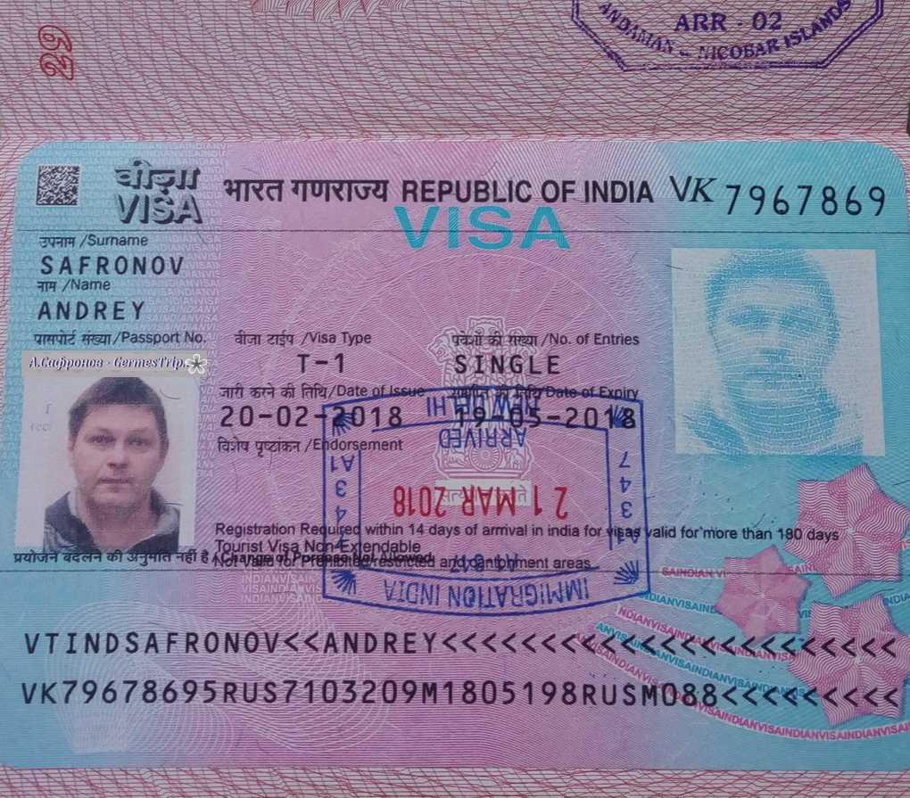 Правила въезда в индию в 2020 году в связи с коронавирусом
