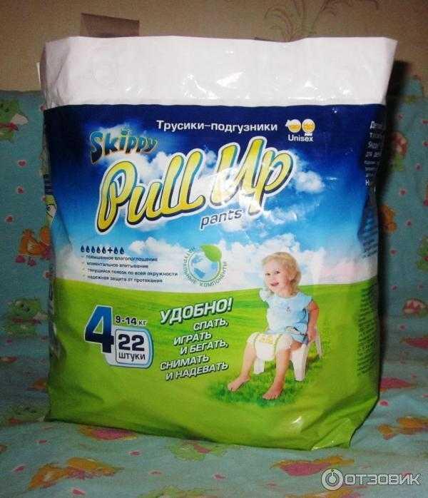 Подгузники-трусики для детей: как выбрать, какие лучше?