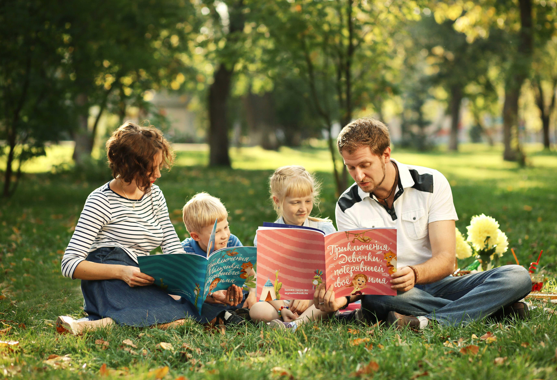 Mynamebook — персональная детская книга о семье или поисках потерянного имени