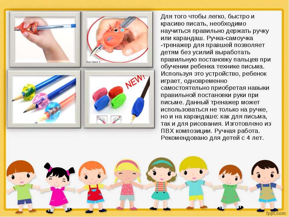 Прописи цифры для детей: скачать бесплатно