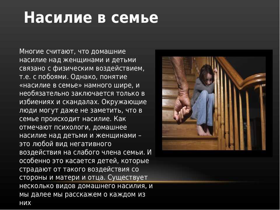Можно ли бить по попе ребенка? физические и психологические последствия телесных наказаний | дом, семья, беременность