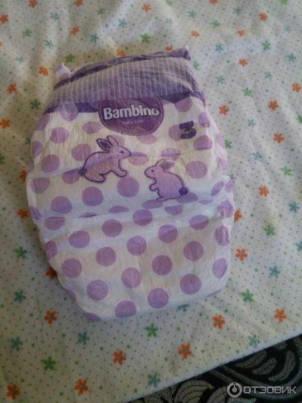 Подгузники bambino baby love