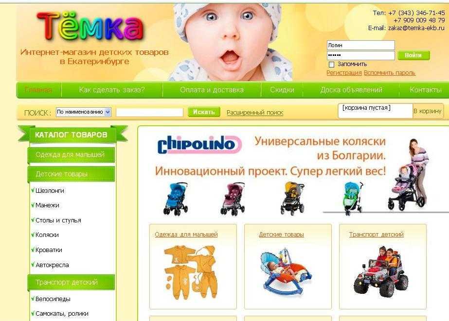 Как сэкономить на детской одежде   | материнство - беременность, роды, питание, воспитание