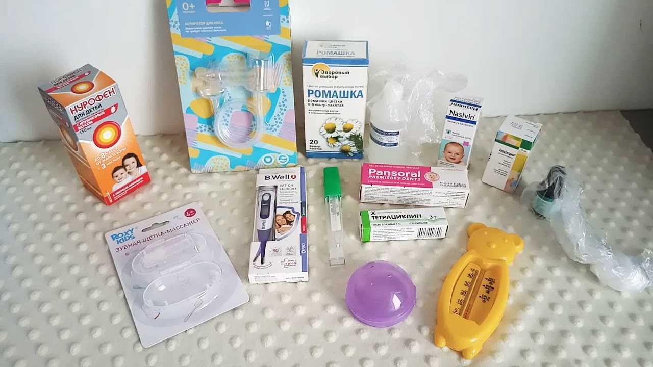 Антигистаминные препараты для детей разного возраста