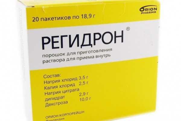 Можно ли принимать регидрон при беременности? как правильно пить препарат?
