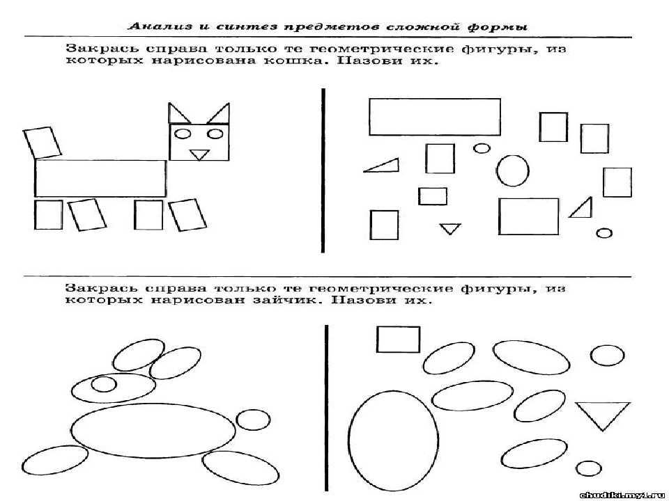 Развитие логики у детей 6-7 лет: упражнения, задания